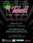 SFTT_Flyer_Main_Event